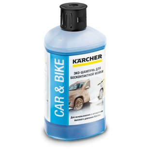 KARCHER Ultra Foam Cleaner «3 в 1» (6.295-744.0)