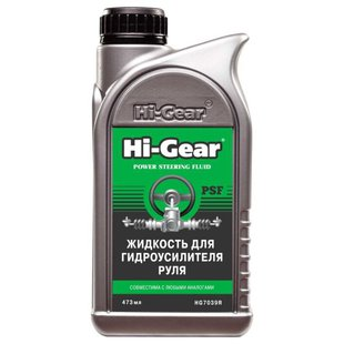 Жидкость ГУР Hi-Gear Power Steering Fluid